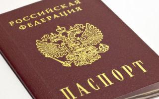 УФМС Хабаровск — официальный сайт, адреса, режим работы