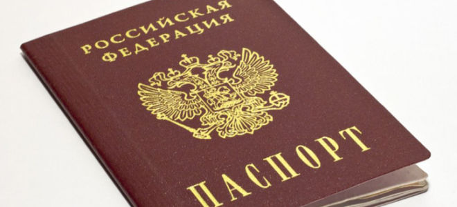 УФМС Озерск (Челябинская область) — официальный сайт, адреса, режим работы
